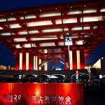 china-expo2011