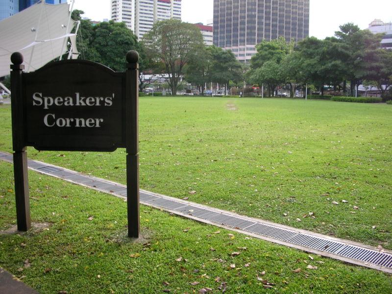 speakers-corner