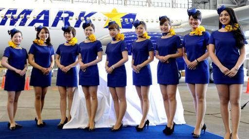 Hôtesses de l'air japonaises en mini jupe moulante : bienvenue chez Skymark