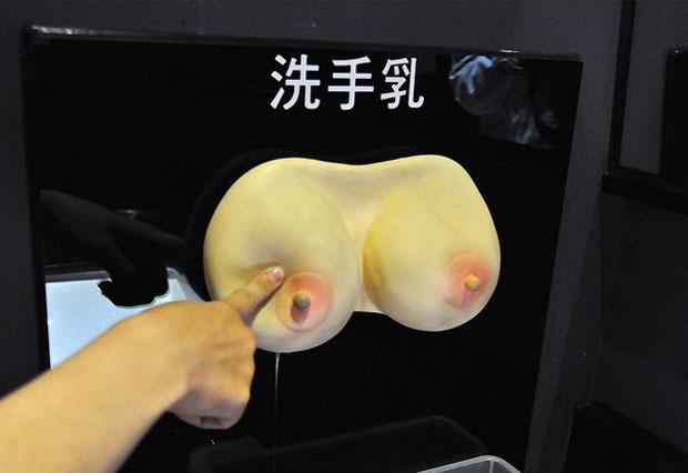 restaurant_sexe_taiwain2