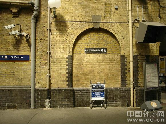La-gare-de King's-Cross