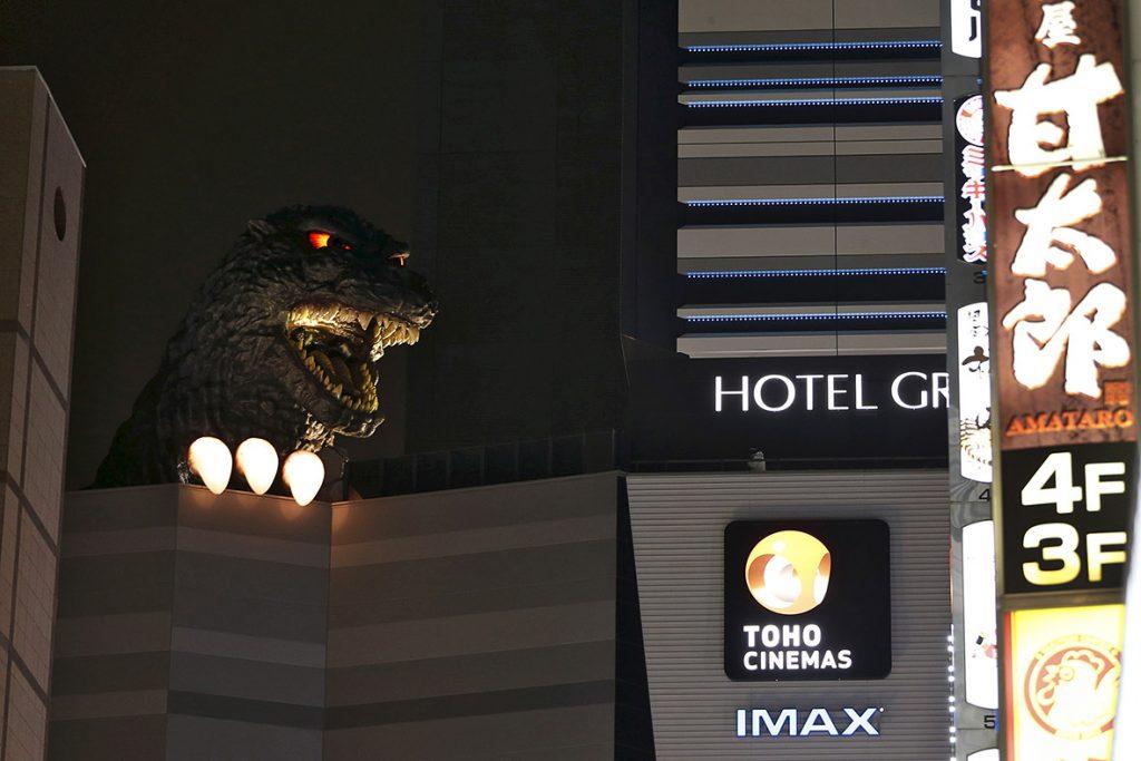 hotel-godzilla-tokyo11