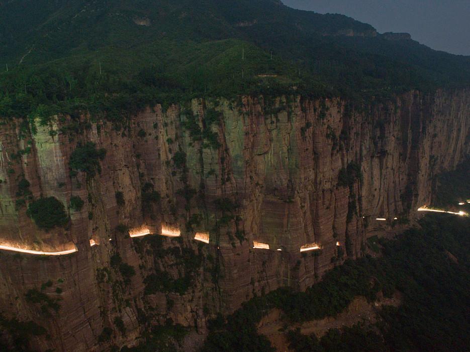 Tunnel de Guoliang