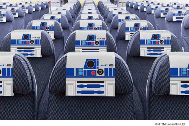avion-R2-D2-ANa-8