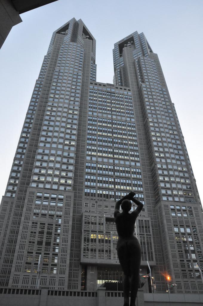 hotel de ville de Tokyo