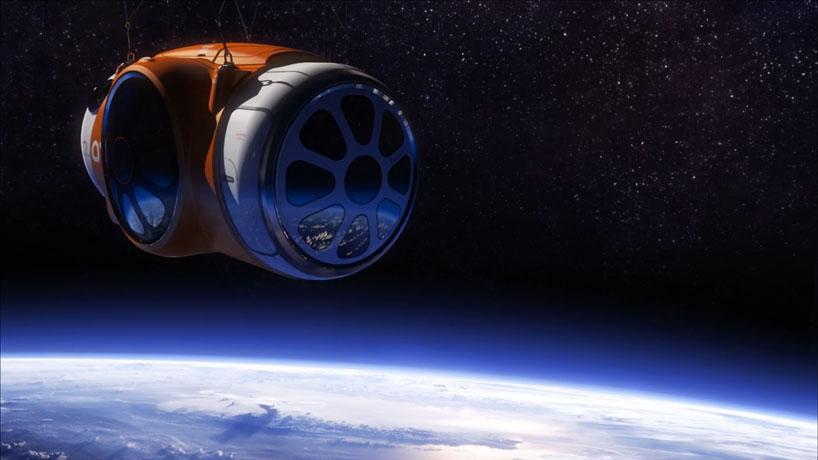 hotel de l'espace