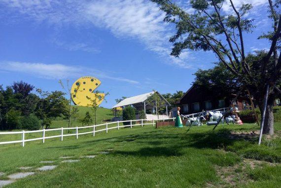 parc d'attraction fromage en Corée du Sud