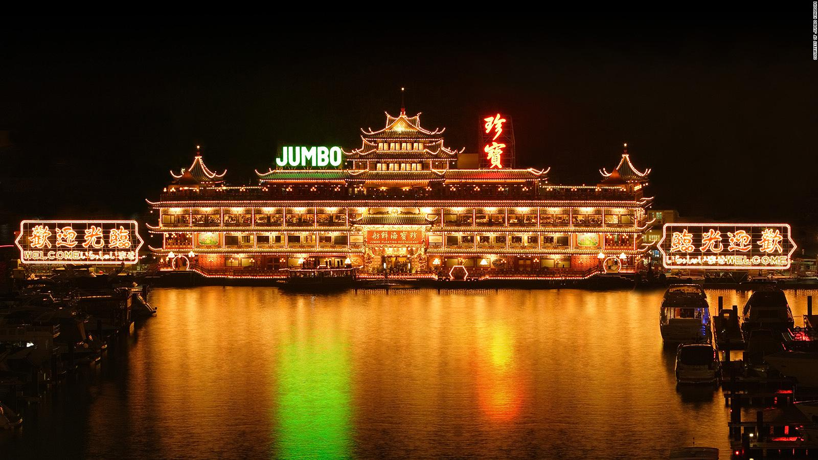 Jumbo Kingdom à Hong Kong