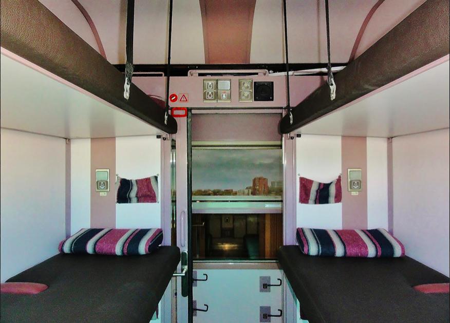 train hostel Belgique