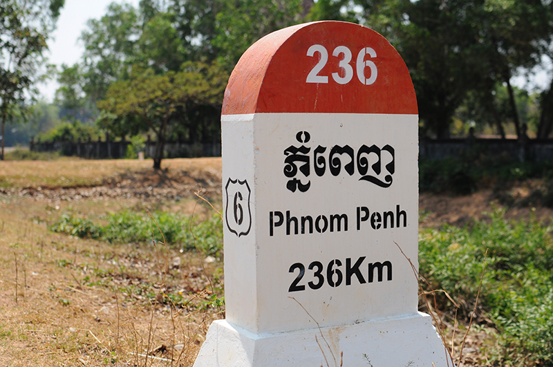borne kilométrique au Cambodge