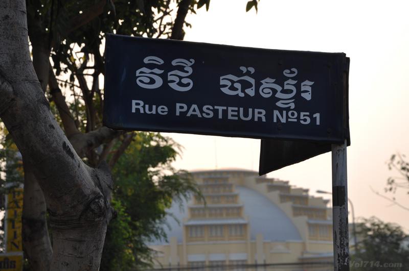 rue pasteur Phnom Penh