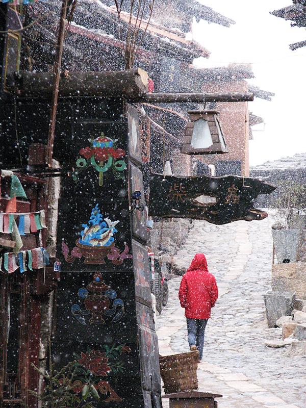 Zhongdian shangri la