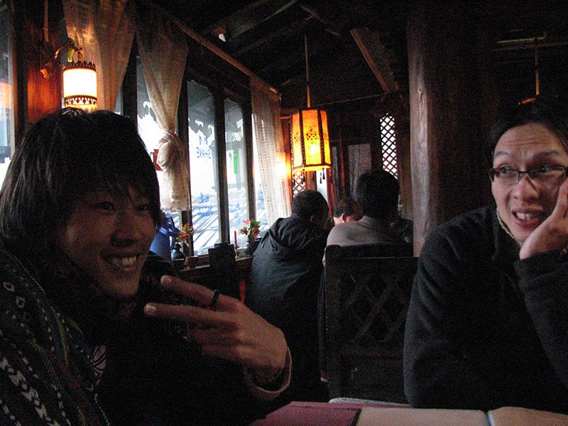 restaurant Zhongdian shangri la